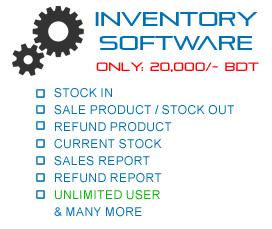 ... website software ssl support web application software development